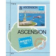 Авиация Вознесения острова 1986, Вертолет, Статуя Свободы, корабль блок