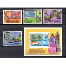 Железная дорога Конго Браззавиль 1979, Железная дорога, марка на марке, полная серия