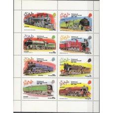 Железная дорога Дуфар 1974, Ретро локомотивы 100 летие Уинстона Черчиля, малый лист