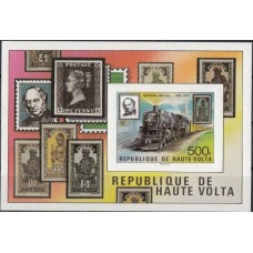 Железная дорога Верхняя Вольта 1979, Поезда Железная дорога Марка на марке Роланд Хилл, блок Mi: 53В без зубцов