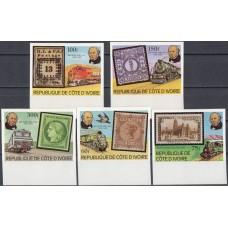 Железная дорога Кот Дивуар 1979, Локомотивы, марка на марке Роналд Нилл, серия 5 марок без зубцов