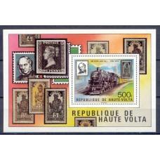Железная дорога Верхняя Вольта 1979, Поезда Железная дорога Марка на марке Роланд Хилл, блок Mi: 53А с зубцами