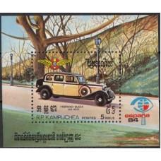 Автомобили Кампучия 1984, Автомобиль блок филателистическая выставка Espana-84