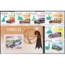 Автомобили Лаос 1983, Ретро автомобили фил-выставка TEMBAL83, полная серия