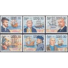 Корабли Лаос 1983, Парусники и путешественники, полная серия