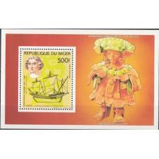 Корабли Нигер 1991, Парусник Колумб, Пинта, люкс-блок марки Mi: 1120А