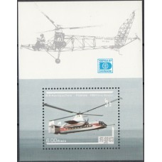 Авиация Камбоджа 1987, Вертолеты блок Mi: 155 HAFNIA-87