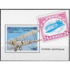 Авиация Камбоджа 1996, Аэроплан блок Марка на марке