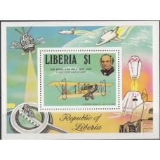 Авиация Либерия 1979, Самолет Роланд Хилл блок Mi: 93