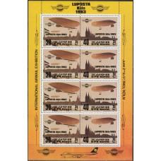 Воздухоплавание КНДР 1983, Дирижабли самолет Боинг, малый лист марок Mi: 2333-2334 (редкий)