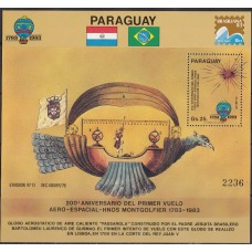 Воздухоплавание Парагвай 1983, Выставка BRASILIANA-83 История воздухоплавания Воздушные шары, блок Mi: 391