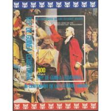 История США Экваториальная Гвинея 1975, 200 лет США Патрик Генри, блок без зубцов