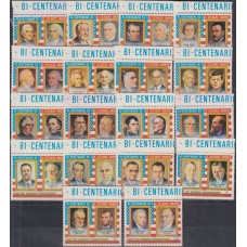 История США Экваториальная Гвинея 1975, Президенты США серия 18 марок
