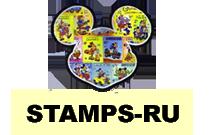 Марки StampsMarket