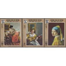 Живопись Аден Катири Сейюн 1967, Ян Вермеер Нидерландская живопись, серия 3 марок Mi: 160-162 без зубцов