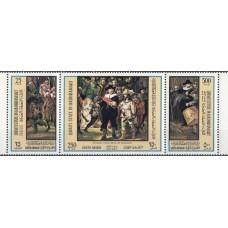 Живопись Аден Куаити Хадрамат 1967, Живопись Рембрандт, серия 3 марки с зубцами