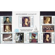 Живопись Аден Куаити Хадрамат 1967, Европейская живопись Рембрандт, Да Винчи, Боттичелли, полная серия