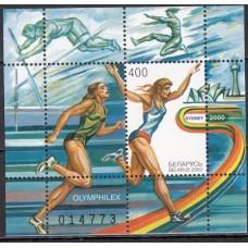 Олимпиада Беларусь 2000, Сидней-2000 блок Mi: 21