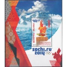 Олимпиада Беларусь 2014, Сочи-2014 Олимпийский огонь, блок Mi: 110