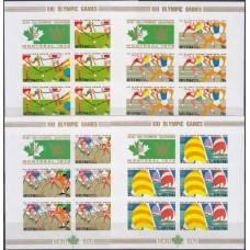 Олимпиада Аитутаки 1976, Монреаль-76 полная серия в малых листах без зубцов