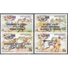Олимпиада Аитутаки 1988, Сеул-88 Чемпионы, полная серия НАДПЕЧАТКА