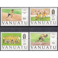 Олимпиада Вануату 1992, Барселона-92 полная серия