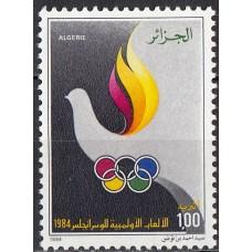 Олимпиада Алжир 1984, Лос Анджелес-84 марка Mi: 853