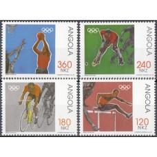 Олимпиада Ангола 1992, Барселона-92 полная серия (редкая)