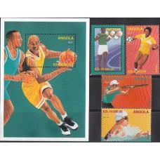 Олимпиада Ангола 1996, Атланта-96 полная серия (редкая)