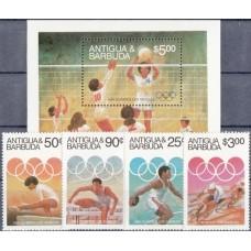 Олимпиада Антигуа и Барбуда 1984, Лос Анджелес-84 полная серия