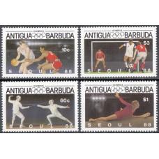 Олимпиада Антигуа и Барбуда 1987, Сеул-88 серия 4 марки