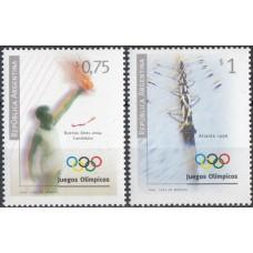 Олимпиада Аргентина 1996, Атланта-96 полная серия