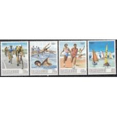 Олимпиада Барбадос 1988, Сеул-88 серия 4 марки