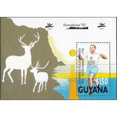Олимпиада Гайана 1991,  Барселона-92 блок Mi: 124А (редкий)