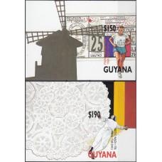Олимпиада Гайана 1991, Барселона-92, Чемпионы прошлых ОИ, блоки Mi: 125-126 без зубцов (редкий)