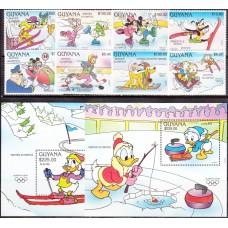 Олимпиада Гайана 1991, Альбертвилль-92 Дисней полная серия