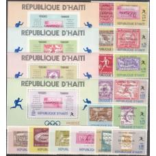 Олимпиада Гаити 1969, Летние ОИ, Чемпионы в марафоне на прошлых ОИ, полная серия (редкий)