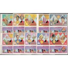 Олимпиада Гаити 1972, Мюнхен-72 серия 10 марок с купоном с зубцами (редкий)
