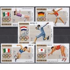 Олимпиада Аджман 1971, Олимпийские Игры 1960 - 1976, Немецкие чемпионы, серия 5 марок с зубцами