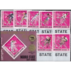 Олимпиада Аден Махра 1968, Мексика-68, НАДПЕЧАТКА Итальянцы-чемпионы Мексика-68 (редкий) с зубцами