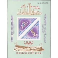 Олимпиада Аден Куаити Хандрамат 1968, Мексика-68 блок Mi: 24B без зубцов (редкий)