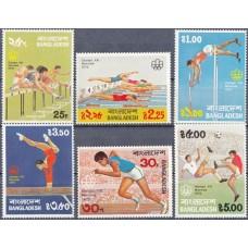 Олимпиада Бангладеш 1976, Монреаль-76 полная серия