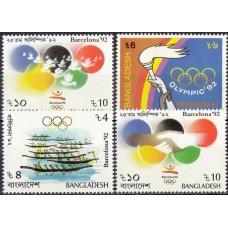 Олимпиада Бангладеш 1992, Барселона-92 полная серия