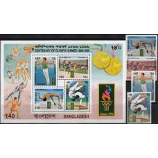 Олимпиада Бангладеш 1996, Атланта-96 полная серия с зубцами