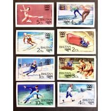 Олимпиада Бутан 1976, Инсбрук-76 серия 8 марок без зубцов