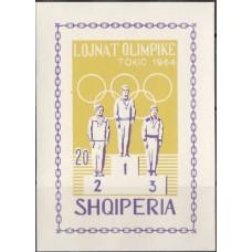 Олимпиада Албания 1964, Токио-64 Олимпийский пьедестал, блок Mi: 26В без зубцов