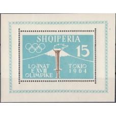 Олимпиада Албания 1962, Токио-64, блок Mi: 8A с зубцами