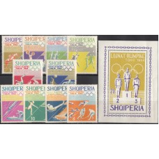 Олимпиада Албания 1964, Токио-64 полная серия с зубцами