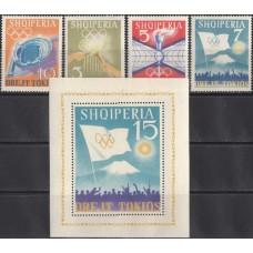 Олимпиада Албания 1964, Токио-64, полная серия с зубцами