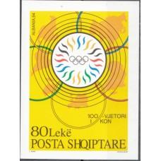 Олимпиада Албания 1995, 100 лет МОК, блок Mi: 103 без зубцов (редкий)